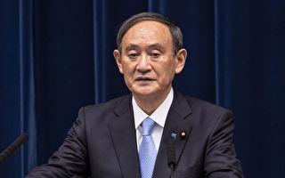 傳日本將限制關鍵基礎設施使用外國技術