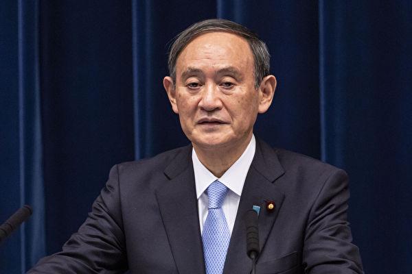 传日本将限制关键基础设施使用外国技术
