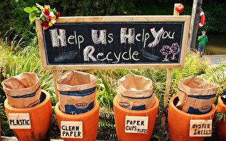 國際調查:新西蘭廢品回收能力得分低