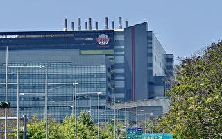 歐盟準備鉅資 擬向台積電招商