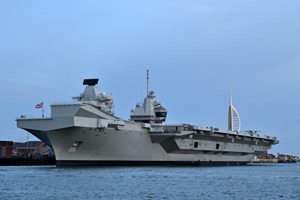 英航母將停靠日本港口 日防長表示歡迎