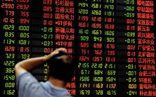 中國聞泰科技股暴跌  一天市值蒸發118億