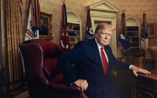 史密森尼国家肖像美术馆展览川普肖像