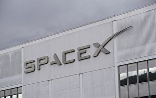 SpaceX與長灘市簽約 將在港口回收火箭