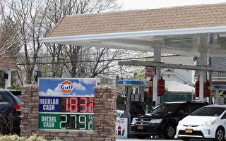 """纽约州参议会推""""气候法案"""" 若通过汽油每加仑多55美分"""