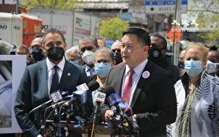 多名紐約民選官員聲援華裔拾荒男 譴責暴力