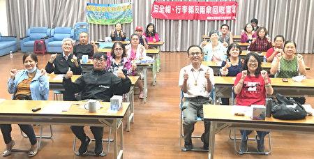 陳新平在桃園市志願服務特殊訓練。