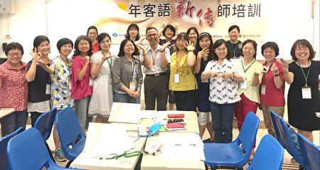 陳新平客語薪傳師培訓。