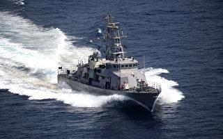 伊朗3艘快艇高速逼近 美軍船艦開火示警