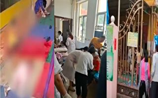 广西幼儿园砍人案十八伤 传多名幼儿死亡