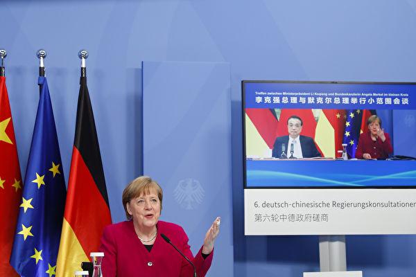 王赫:中德政府磋商与默克尔时期的结束