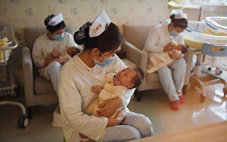 中国生育率将降至全球最低 学者倡奖励百万