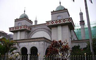 北市9大學學生曾同赴清真寺 2人有症狀採檢陰性