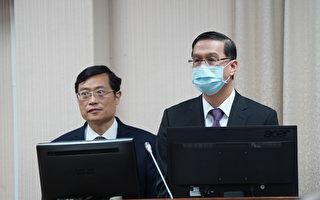 外交部:谢长廷29日不会以任何形式备询