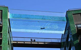 倫敦全透明空中游泳池 設計師:游泳像飛翔