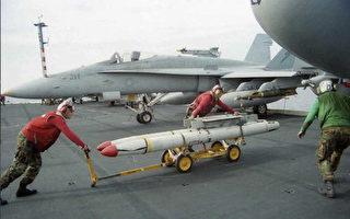 美售升級版飛彈 台立委:增強空軍戰力