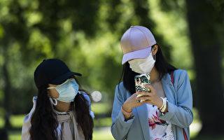 加國人口染疫率上升 兒童感染風險高