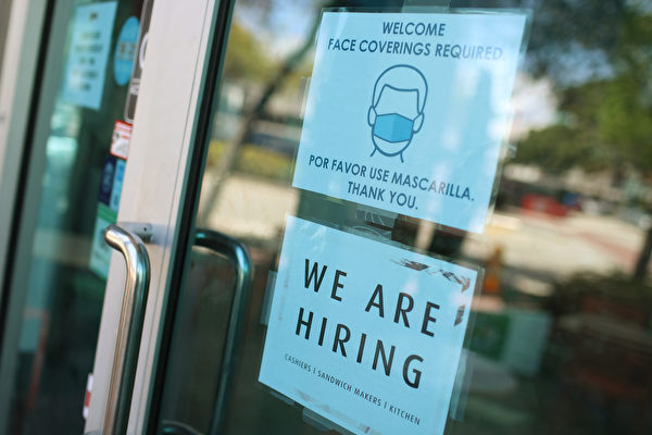 新罕州海岸夏季將繁忙 企業招工難