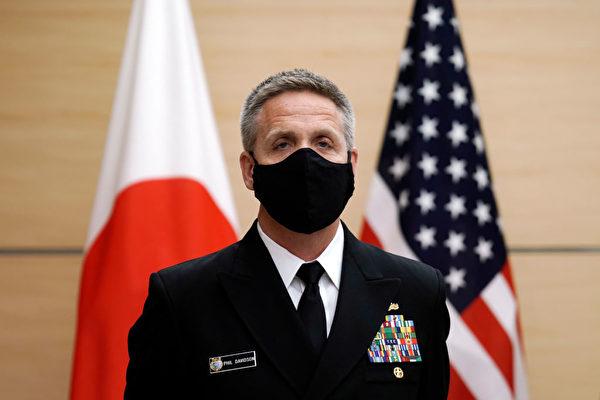 美九大司令罕见联署 促扩大解密情报对抗中俄