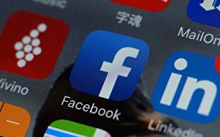中国是数字经济第二大国 高调关注数字服务税