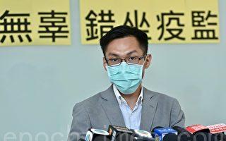 香港華大檢測假陽性 市民無辜「坐疫監」