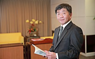 陈时中:台湾可以帮忙建立全球卫生体系