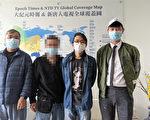 洛城流亡港人谈香港新闻及言论自由现况