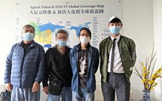 洛城流亡港人談香港新聞及言論自由現況
