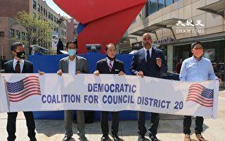 第20選區市議員參選人號召市民為馬耀泮捐款