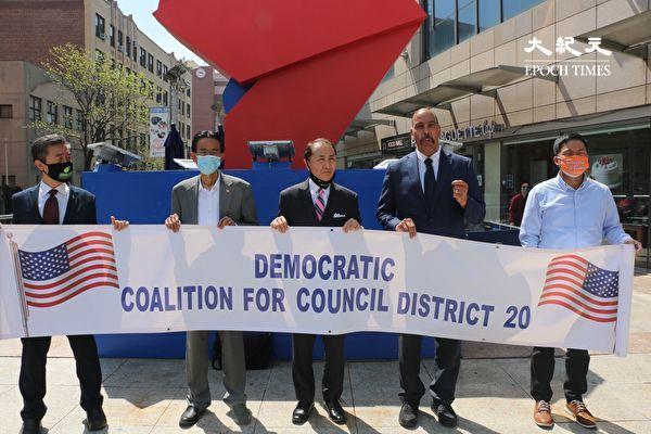 第20选区市议员参选人号召市民为马耀泮捐款