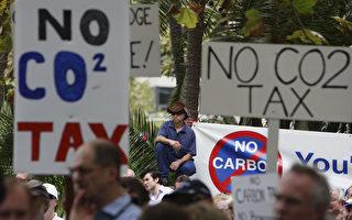 气候法案将对纽约征碳税