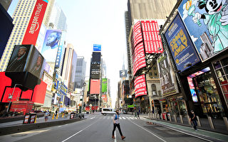 报告:2020年纽约市游客消费锐减73%