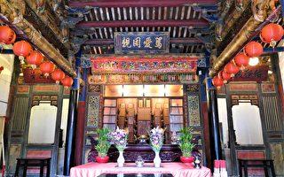 张廖家庙修复开工 台中百年古迹成景点