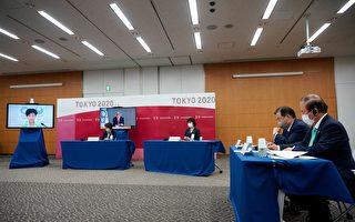 组图:五方会议商讨东京奥运防疫措施