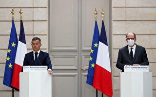 組圖:法國總理提新反恐法案 提升國家安全