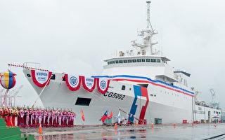 台海巡四千吨级嘉义舰交船 蔡英文:强化国防