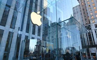 苹果Q2营收大增54% iPhone 12销售亮眼