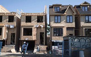 大多伦多地区新建房价飙升 货源新低