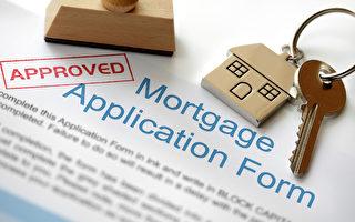 房價飆升買房心切 申請房貸收入造假增多