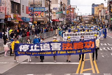 4月18日,劉丹碧(左三)在紐約法輪功學員紀念「4·25」和平上訪22周年,抗議中共迫害。