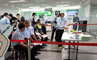 守護國境安全 高市機場港埠設疫苗接種站