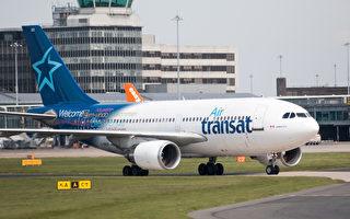 越洋航空獲聯邦7億資助 近半用於補償乘客