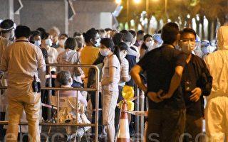 香港悦涛轩第十一座住客须撤离检