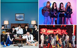 BTS入围告示牌音乐奖四奖 三韩团入围同一奖项