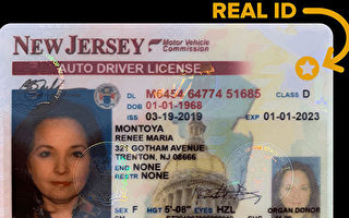 新澤西州的REAL ID截止日期延長至2023年