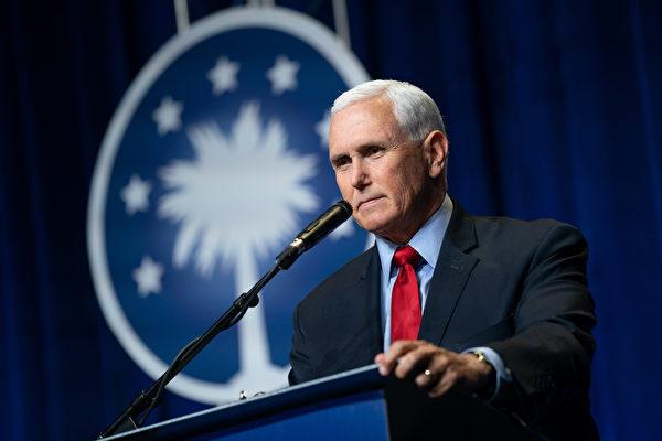彭斯:美国的高税收政策 会让中共受益