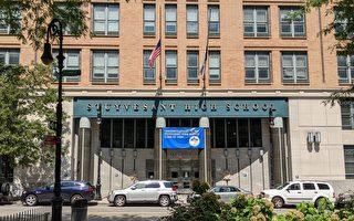紐約特殊高中錄取 亞裔過半 但考生人數降