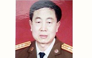 退休上校死於山東監獄 中共被指步步違法