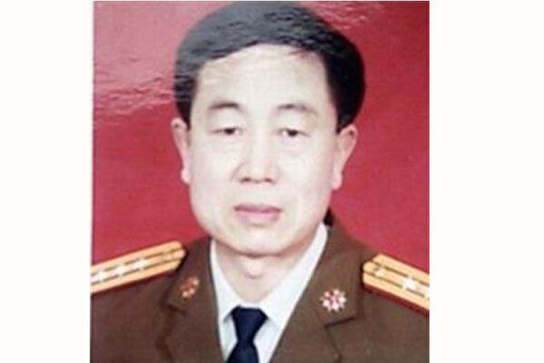 退休上校死于山东监狱 中共被指步步违法