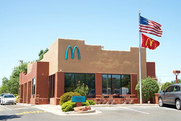 全球唯一没有金色拱门的麦当劳店
